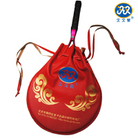 柔力球拍面保护袋久久星官方正品柔力球拍包福袋柔力球比赛纪念袋