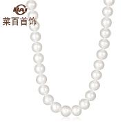 菜百首饰  珍珠项链   时尚典雅珍珠项链  女士