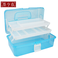 墨亨春美术工具箱文具盒手提三层透明塑料毛笔书法国画收纳盒箱子