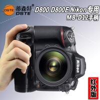 MB-D12红外手柄适用尼康单反相机配件 D800 D800E版