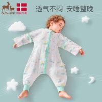 欧孕婴儿纱布睡袋宝宝防踢被春秋通用儿童分腿可拆袖四季可选