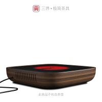 荣事达 (Royalstar)电陶炉远红外加热不挑锅具可提式电陶炉 DTL20K3