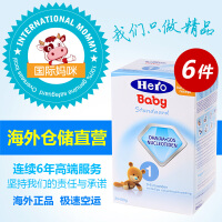 Hero Baby婴幼儿奶粉 荷兰本土hero baby奶粉1段(0-6个月适用)800g*6盒装 (海外购)