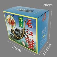 大闸蟹礼品包装盒泡沫批发定制螃蟹礼盒现货精品手提大闸蟹包装盒礼品盒内含泡沫箱