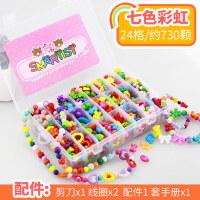 女孩手工DIY材料制作串珠创意编织手链项链穿珠子儿童益智玩具