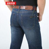 战地吉普牛仔裤男 男士中腰直筒商务休闲牛仔长裤 春秋薄款男装牛仔裤
