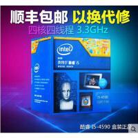 英特尔(Intel) 酷睿i5-4590 22纳米 Haswell全新架构盒装CPU处理器 (LGA1150/3.3G