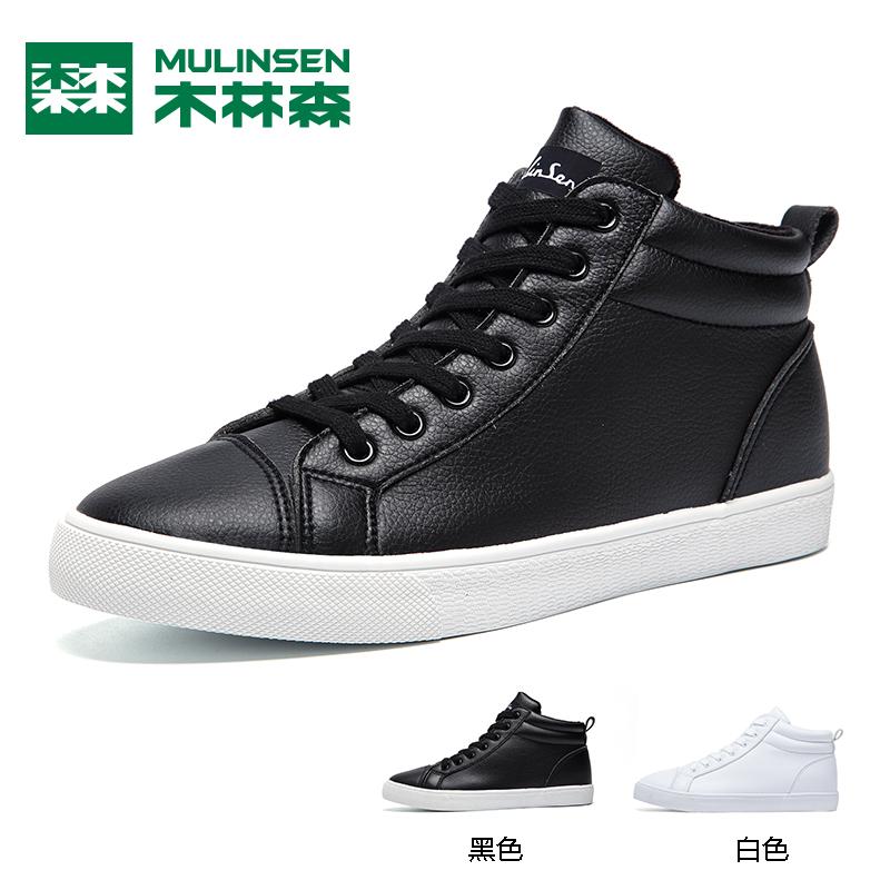 木林森2019男鞋秋冬季高帮板鞋男士休闲加绒保暖棉鞋男百搭潮鞋子