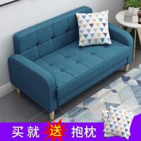 御品工匠 布艺实木沙发 小户型北欧风沙发 懒人沙发 单人双人三人位客厅卧室沙发