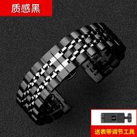 三星gear s3/S2/sport s4智能手表表带galaxy watch lte金属不锈钢链式 三星 gear