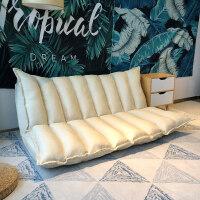 甜梦莱懒人沙发榻榻米折叠沙发床两用双人日式多功能小户型卧室小沙发椅