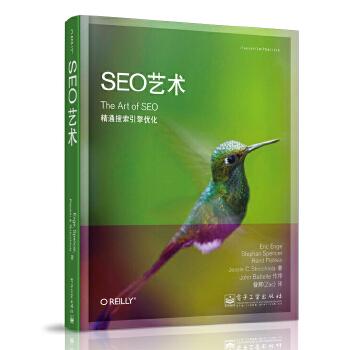 SEO艺术畅销书《网络营销实战密码》、《SEO实战密码》作者Zac译作!
