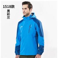 韩版修身外套大码 单层户外休闲潮流冲锋衣 男士薄款登山服