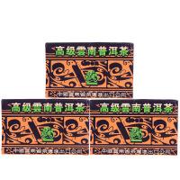 【20盒一起拍】90年代 古树熟茶普洱茶 散茶 陈味十足 100克/盒 z1