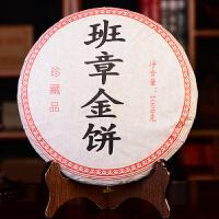【单片1000克】2005年普洱茶 昆明纯干仓 班章金饼 纯料班章 生茶1000克片