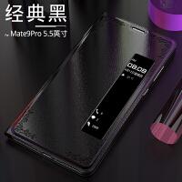 华为mate9pro手机壳 mate10智能皮套保时捷版mate8保护套mate7翻盖式m9手机套
