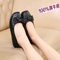 春夏秋中老年妈妈鞋平跟女鞋平底单鞋软底黑色工作鞋豆豆鞋