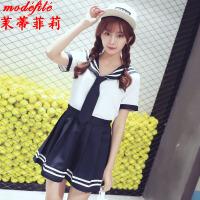 茉蒂菲莉 水手服套装裙 夏季日系学生装学院风海军服jk制服学生装连衣裙日本女士校服