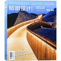 照明设计 杂志 总第89期开始 订阅4期 89 90 91 92期共4本 室内外灯光照明设计杂志