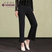 生活在左2018秋季新款黑色时尚羊毛休闲微喇叭裤子弹力长裤通勤女