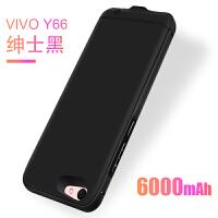 vivoy67背夹电池充电宝步步高y66手机壳y67专用无线移动电源薄