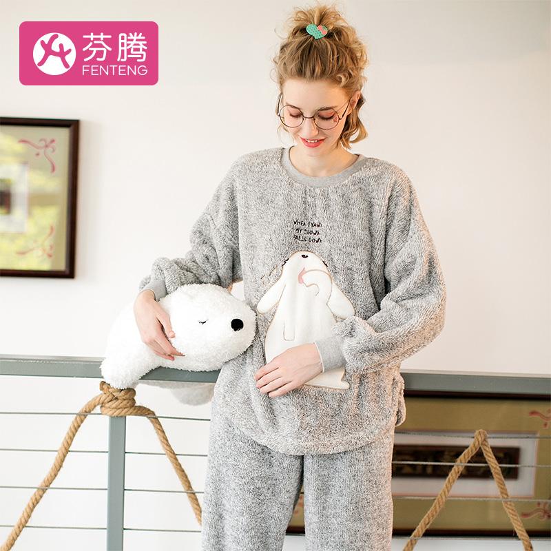 芬腾 珊瑚绒睡衣女士秋冬新品休闲可爱动物兔子卡通长袖套头家居服套装女让爱芬腾 芬腾家居服