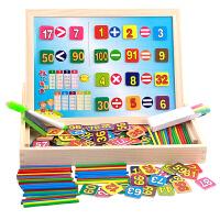 儿童早教益智力女孩男宝宝积木质拼图玩具多功能学习盒磁性拼拼乐