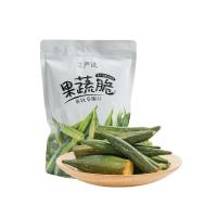 【网易严选 食品盛宴】黄秋葵脆片 100克