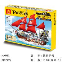 万格新品黑胡子海盗船积木玩具男孩儿童益智拼装玩具3-4-5-6周岁