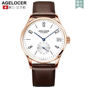 Agelocer艾戈勒全自动手表男简约皮带机械表真皮防水男表时尚潮流手表1