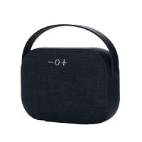 机乐堂(JOYROOM) 蓝牙音箱 创意布艺全频内磁双喇叭重低音USB声卡便携