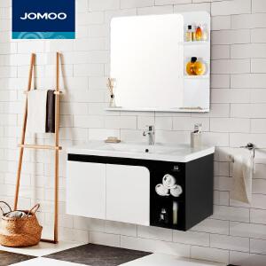 【每满100减50元】九牧(JOMOO)浴室柜组合吊柜pvc现代简约洗漱台洗脸盆柜洗手盆A2171
