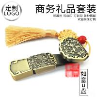 如意u盘32/128g 中国风商务礼品定制刻字个性学生创意防水优盘128G 送OTG+挂绳