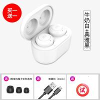蓝牙耳机男无线耳机微小型双耳一对耳塞式自带充电仓手机可接电话重低音防水苹果华通用小型