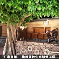 中庭绿植假树许愿树假树仿真树落地大型室内装饰造景包柱子玻璃钢桃花树仿真树