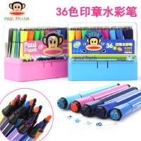 大嘴猴36色无毒水彩笔学生儿童绘画印章彩笔画笔盒装8187