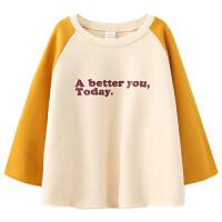 男童卫衣秋季儿童拼接字母印花上衣圆领套头