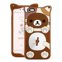 法芘兔 苹果6s手机壳防摔硅胶iphone6splus女款卡通5se指环保护套