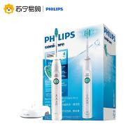 【苏宁易购】飞利浦电动牙刷HX6730充电式声波震动智能牙刷正品 小家电