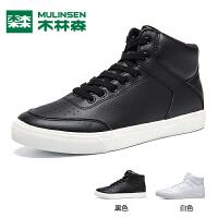 木林森男鞋2019冬季男士休闲加绒保暖板鞋男韩版潮鞋子男棉鞋