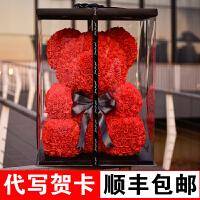 抖音同款红玫瑰花小熊花香皂花七夕情人节生日礼物永生花礼盒定制