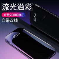 充电宝20000M超薄迷你毫安手机�O果8X通用oppo可爱超萌vivo华为便携冲移动电源6小巧7自带