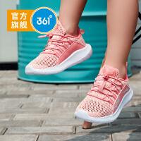【秒��B券�A估�r:46.6】361度童鞋 男童女童跑步鞋�和�鞋 中大童2020年夏季新品�W面透�庑��p便一�_蹬男童女童�\