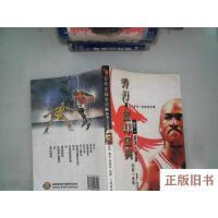 【旧书8成新】乔丹篮球宝典:卷2降龙八掌篇