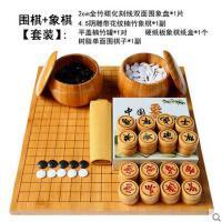 楠竹碳化激光刻线双面围象棋盘树脂围棋子大号中国象棋套装 可礼品卡支付
