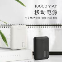 【新品】 手机充电宝 适用苹果安卓华为大容量商务中性男生纯色移动电源 10000毫安