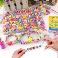 儿童diy手工串珠子玩具益智玩具 弱视宝宝训练穿珠子女孩项链手链