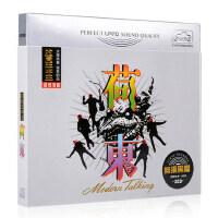 汽车载cd碟片dj舞曲荷东英文重低音酒吧音乐经典的士高cd黑胶光盘