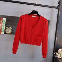 超短款V领修身薄针织衫女开衫春秋季高腰毛衣小外套披肩外搭上衣 XL 120-135斤