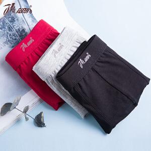 顶瓜瓜男士内裤莫代尔中腰平角裤青年简约棉短裤单条装